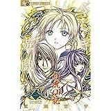 ふしぎ遊戯白虎仙記(1) (フラワーコミックス)