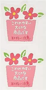 ヘッズ 日本製 宅配 シール 取扱い注意 花柄 60枚 HEADS TT-3S