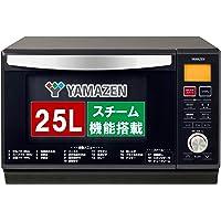 [山善] スチームオーブンレンジ 25L フラットタイプ 自動メニュー搭載 角皿付き ブラック YRK-F251SV-E…