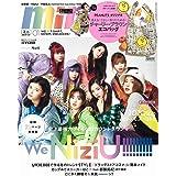 mini(ミニ) 2021年 1月号