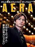 AERA2/10号