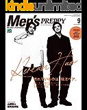 Men's PREPPY(メンズプレッピー) 2019年9月号(売れているのは、韓流ヘア。)[雑誌]