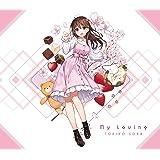 My Loving【初回限定盤】(CD+Blu-ray)