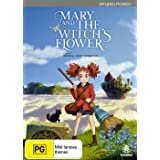 Mary And The Witch's Flower (DVD)