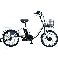 【完成車納品】 PELTECH(ペルテック) 電動アシスト自転車 20インチ内装3段 TDN-207L