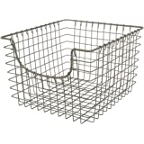 Spectrum Diversified Scoop Wire Storage Basket, Medium, Satin Nickel