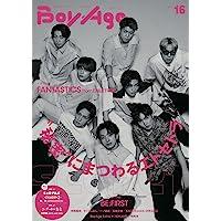 BoyAge-ボヤージュ- vol.16 (カドカワエンタメムック)