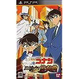名探偵コナン 過去からの前奏曲(プレリュード) - PSP