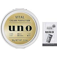 UNO(ウーノ) バイタルクリームパーフェクション オールインワンクリーム 保湿 メンズスキンケア90g+おまけ(メンズ…