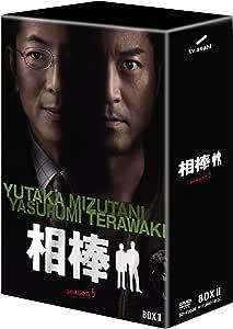 相棒 season 5 DVD-BOX 2(6枚組)
