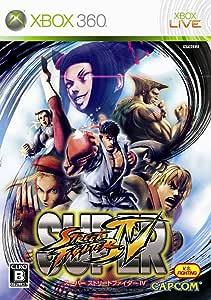 スーパーストリートファイターIV コレクターズ・パッケージ(サントラCD&映像DVD&ブックレット同梱) - Xbox360