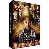 ドラマ「貴族誕生-PRINCE OF LEGEND-」[Blu-ray]