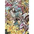 マザーグール (7) (リュウコミックス)