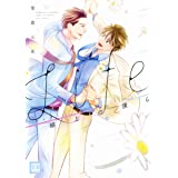Life 線上の僕ら (花音コミックス)
