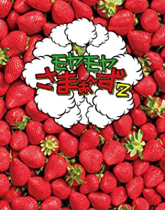 【Amazon.co.jp限定】モヤモヤさまぁ〜ず2 Blu-ray BOX (vol.32 & vol.33) (オリジナルトートバッグ付)