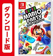 スーパー マリオパーティ - Switch|オンラインコード版