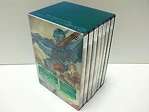銀河疾風サスライガー DVD完全BOX