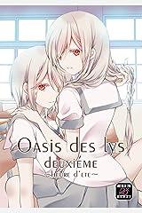 Oasis des lys deuxieme~heure d'ete~ Kindle版