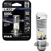 PIAA バイク用ヘッドライトバルブ LED 6000K デュアルビーム 12V 5/6W H6M(PH7相当品) 1個…