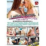 レズビアンドリーム PUSSYCATS [DVD]