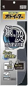 銀と炭のオドイーター 靴の中敷・消臭インソール サイズ20cm~28cm 1足(左右)