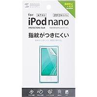 サンワサプライ 第7世代iPod nano液晶保護指紋防止光沢フィルム PDA-FIPK43FP