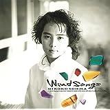 Wind Songs