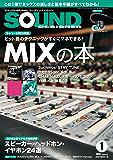 SOUND DESIGNER (サウンドデザイナー) 2018年1月号 (2017-12-09) [雑誌]