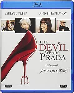 プラダを着た悪魔 [Blu-ray]