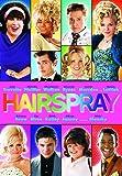 ヘアスプレー [DVD]