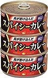 いなば スパイシーカレー (165g×3缶)×2個