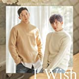 【Amazon.co.jp限定】I Wish(CD+DVD:SooHyun Welcome Back Party 2020)(メガジャケ付き)
