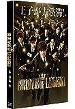 ドラマ「PRINCE OF LEGEND」前編 [Blu-ray]