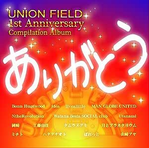 UNIONFIELD 1st Anniversary Compilation ALBUM 『ありがとう』