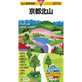 山と高原地図 京都北山 2017 (登山地図   マップル)