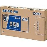 ジャパックス ゴミ袋 透明 90L 横90×縦100cm 厚み0.04mm BOX シリーズ 1枚ずつ 取り出せる ポリ袋 TN-93 100枚入