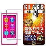 【GTO】iPod nano 8(7)世代 強化ガラス 国産旭ガラス採用 強化ガラス液晶保護フィルム ガラスフィルム 耐指紋 撥油性 表面硬度 9H 0.33mmのガラスを採用 2.5D ラウンドエッジ加工 液晶ガラスフィルム