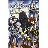 小説キングダム ハーツIII Vol.3 Remind Me Again (GAME NOVELS)