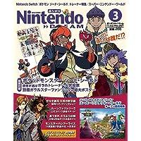 NintendoDREAM 2021年 03 月号 [雑誌]