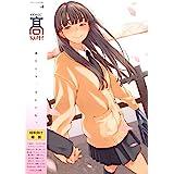 COMIC 高 Vol.4 (コミックハウス)