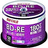 【Amazon.co.jp限定】 バッファロー ブルーレイディスク BD-RE くり返し録画用 25GB 50枚 スピンドル 片面1層 1-2倍速 ホワイトレーベル RO-BE25V-050PW/N