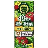 キリン 無添加野菜 48種の濃い野菜 200ml×24本