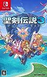 聖剣伝説3 トライアルズ オブ マナ - Switch