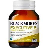 Blackmores Executive B Stress Formula (62 Tablets)