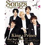 Songs magazine(ソングス・マガジン) vol.1