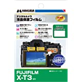 HAKUBA デジタルカメラ液晶保護フィルムMarkII FUJIFILM X-T3専用 DGF2-FXT3