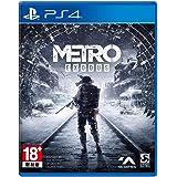 Metro Exodus (Eng & Chinese & Korean Subs) for PlayStation 4