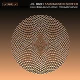 J.S.バッハ : 「音楽の捧げもの」「14のカノン」 他 (J.S.Bach : Musikalisches Opfer / Bach Collegium Japan | Masaaki Suzuki) [SACD Hybrid] [Import]