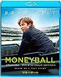 マネーボール [Blu-ray]