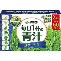伊藤園 毎日1杯の青汁 粉末タイプ (糖類不使用) 5.6g×60包